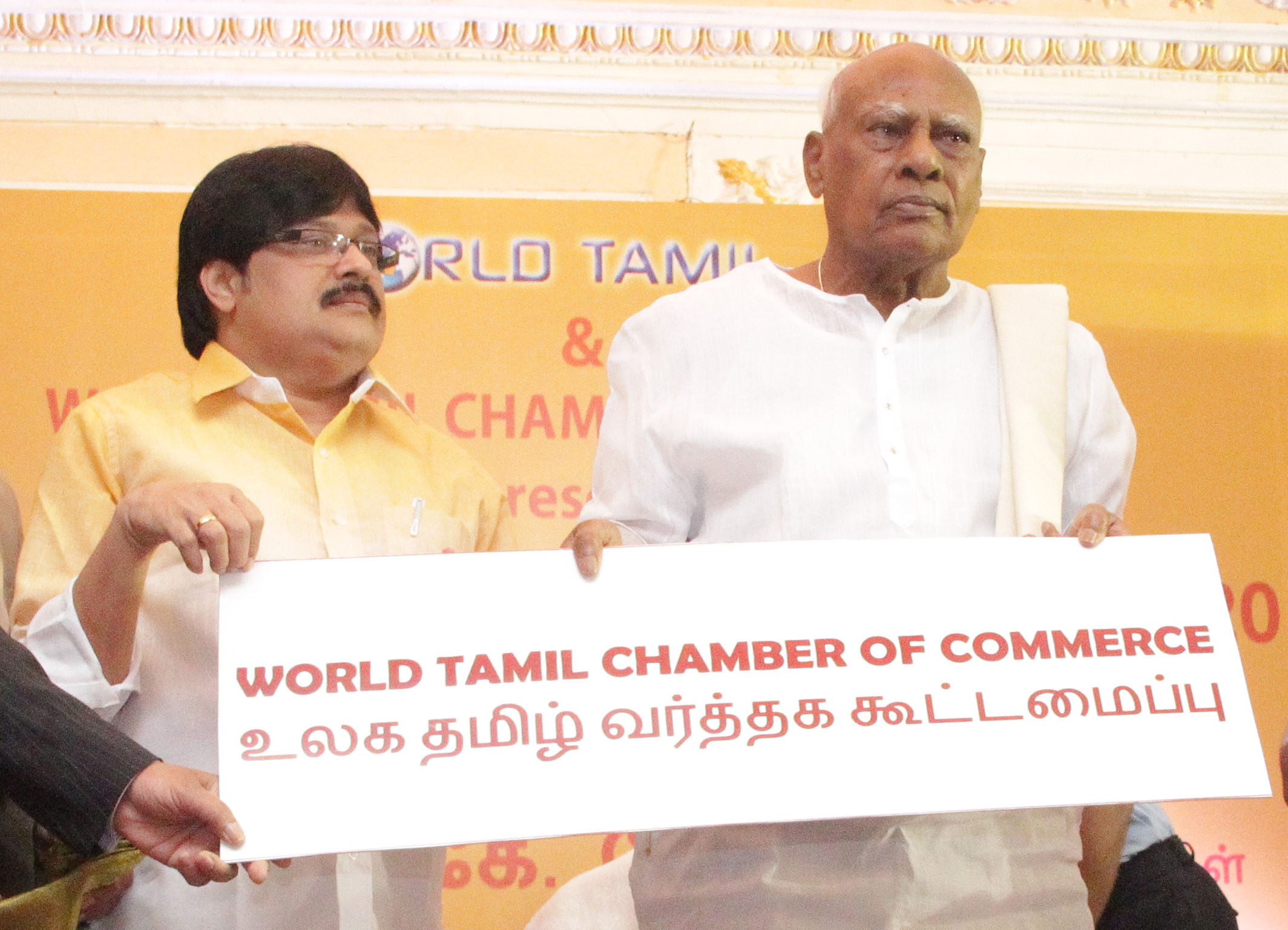 World Tamil Festival 2015