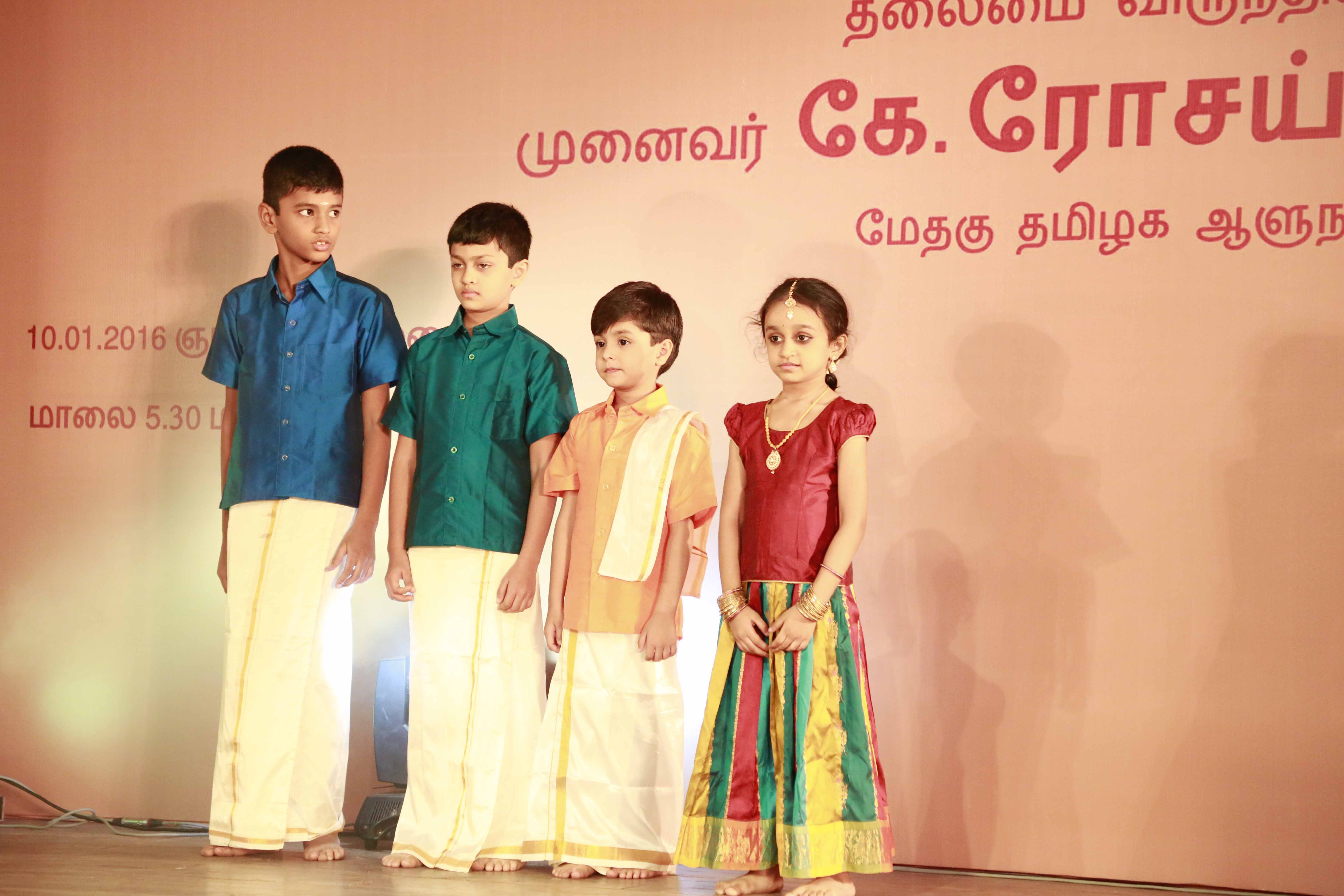 Fashion Show by Kids