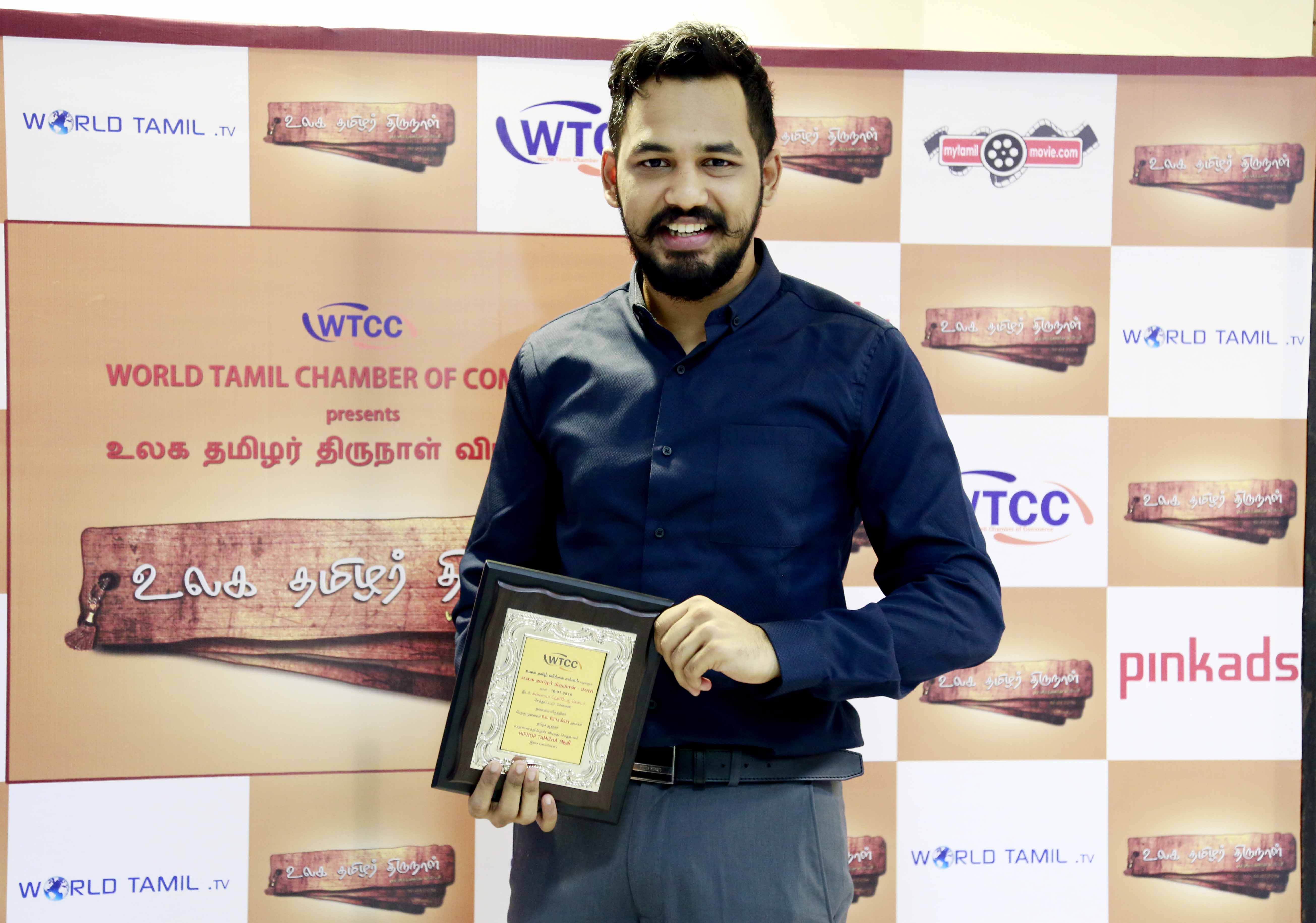 Sadhanai Tamilan Award to Mr Adhi