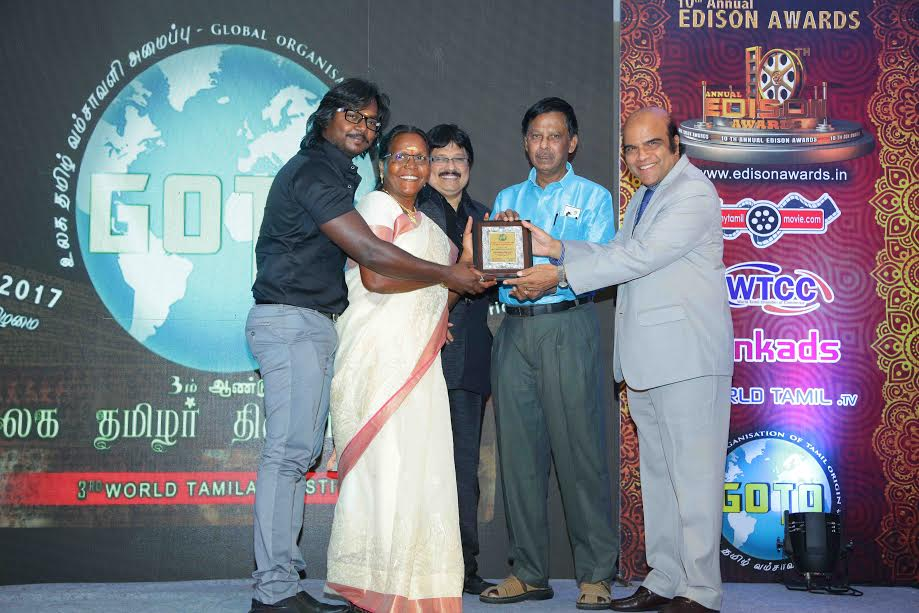 Sadhanai Tamilan Award to Actor Raghava Laurence