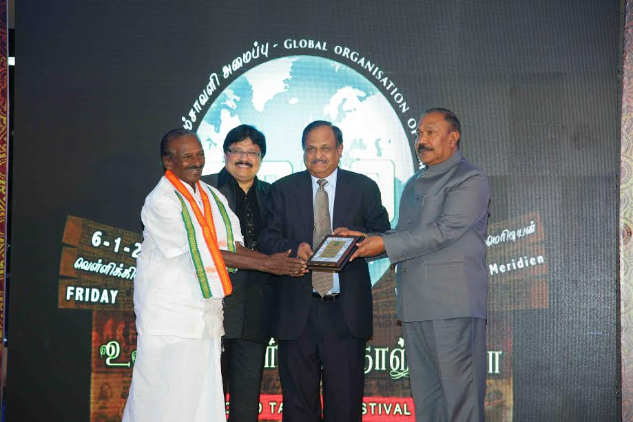 Sadhanai Tamilan Award to Thiru I.Periasamy, Chairman of Le Royal  Meridien